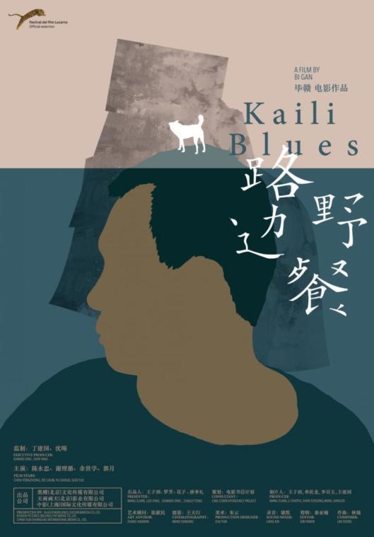 Kaili blues-Bi Gan-