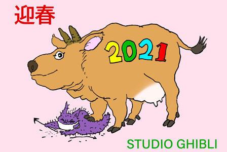 Hayao Miyazaki-Dibujo 2021