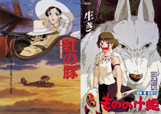 Carteles en japonés largometrajes de Miyazaki-Porco Rosso-Princesa Mononoke