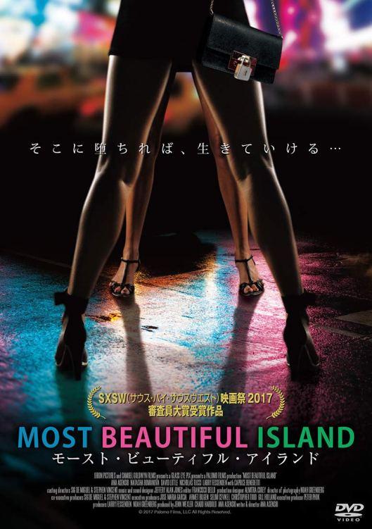 Most Beautiful Island-Cartel Japón