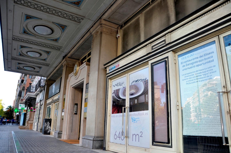 Cinema Eliseos-Entrada-Foto AtmosferaCine-